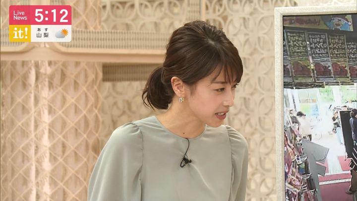 2019年09月30日加藤綾子の画像08枚目