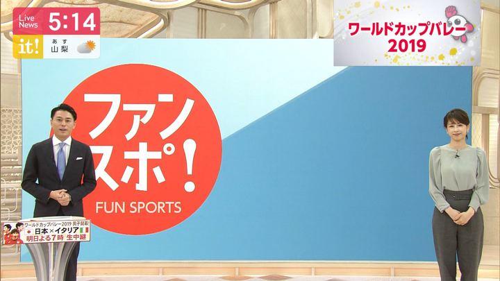 2019年09月30日加藤綾子の画像09枚目