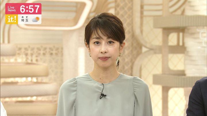 2019年09月30日加藤綾子の画像16枚目