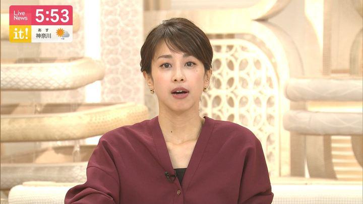 2019年10月01日加藤綾子の画像15枚目