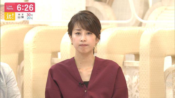 2019年10月01日加藤綾子の画像20枚目