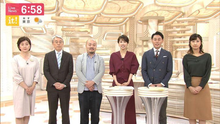 2019年10月01日加藤綾子の画像22枚目