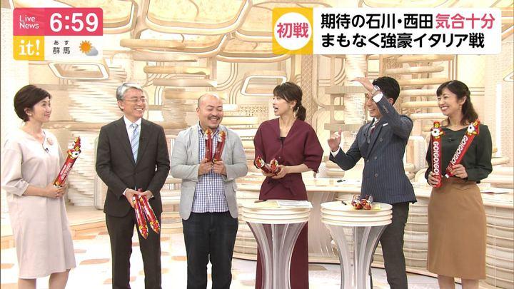 2019年10月01日加藤綾子の画像23枚目