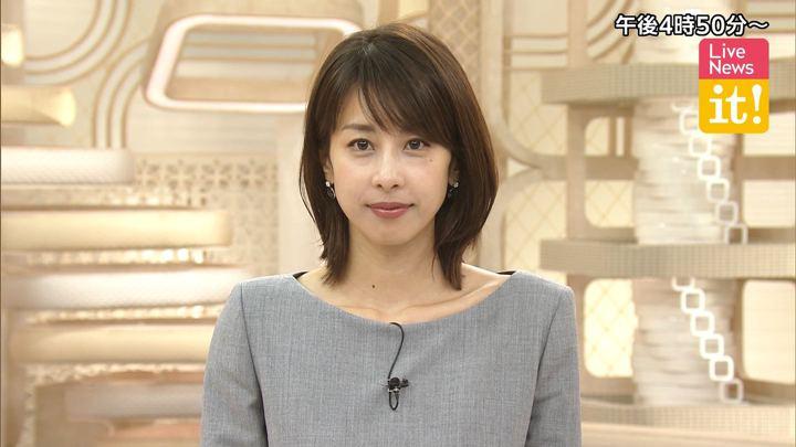 2019年10月02日加藤綾子の画像01枚目