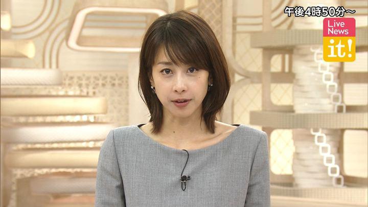 2019年10月02日加藤綾子の画像03枚目