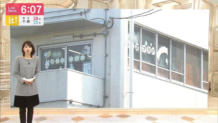 2019年10月02日加藤綾子の画像12枚目