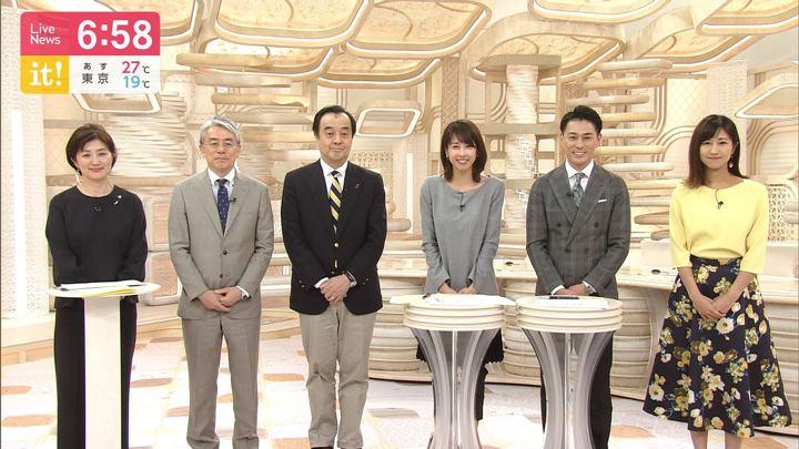 2019年10月02日加藤綾子の画像15枚目