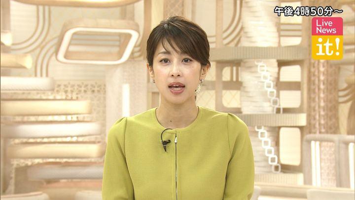 2019年10月03日加藤綾子の画像02枚目