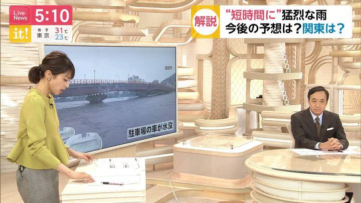 2019年10月03日加藤綾子の画像10枚目