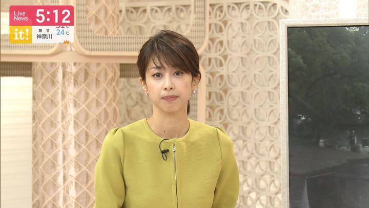 2019年10月03日加藤綾子の画像12枚目