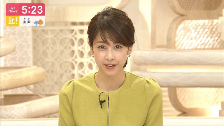 2019年10月03日加藤綾子の画像14枚目