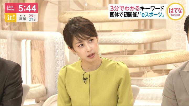 2019年10月03日加藤綾子の画像17枚目
