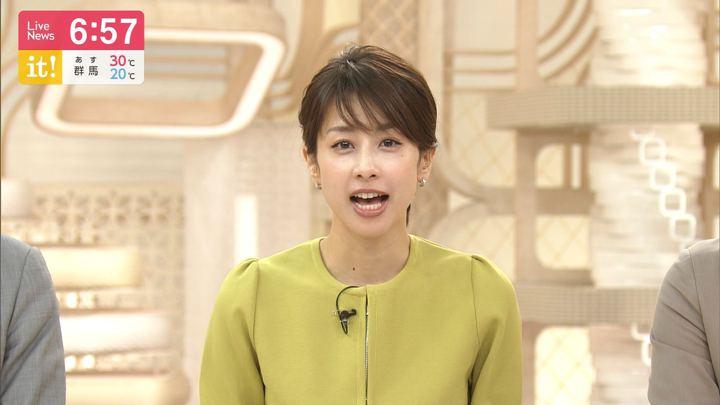 2019年10月03日加藤綾子の画像19枚目