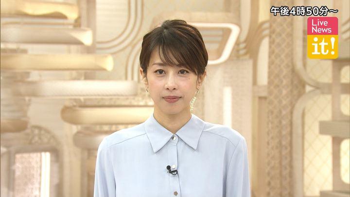 2019年10月04日加藤綾子の画像01枚目
