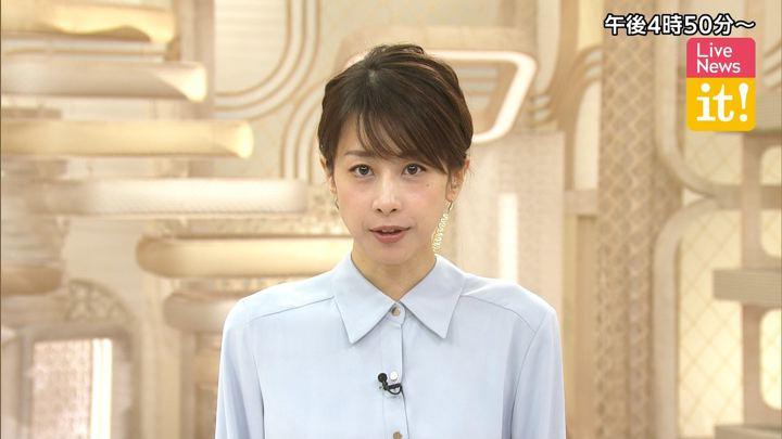 2019年10月04日加藤綾子の画像02枚目