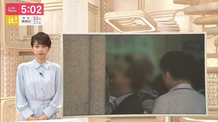2019年10月04日加藤綾子の画像04枚目