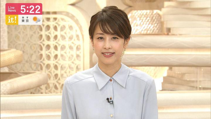 2019年10月04日加藤綾子の画像12枚目