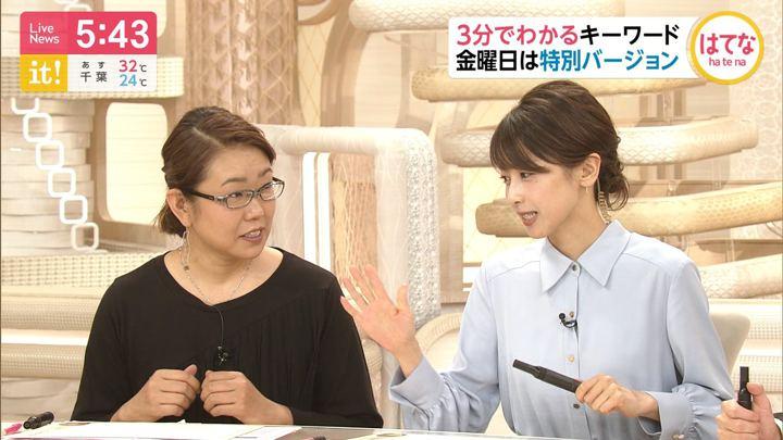 2019年10月04日加藤綾子の画像15枚目