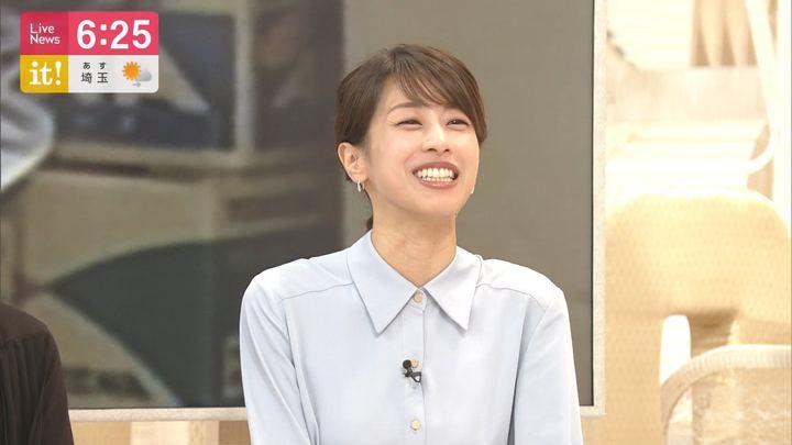 2019年10月04日加藤綾子の画像20枚目