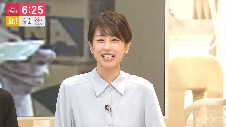 2019年10月04日加藤綾子の画像21枚目