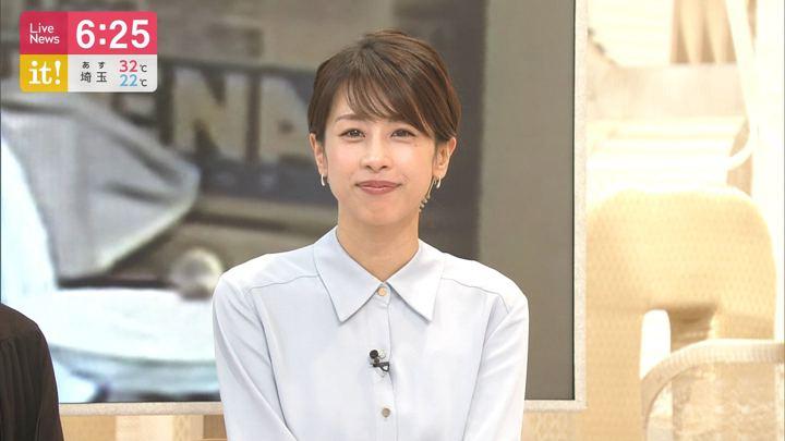 2019年10月04日加藤綾子の画像22枚目
