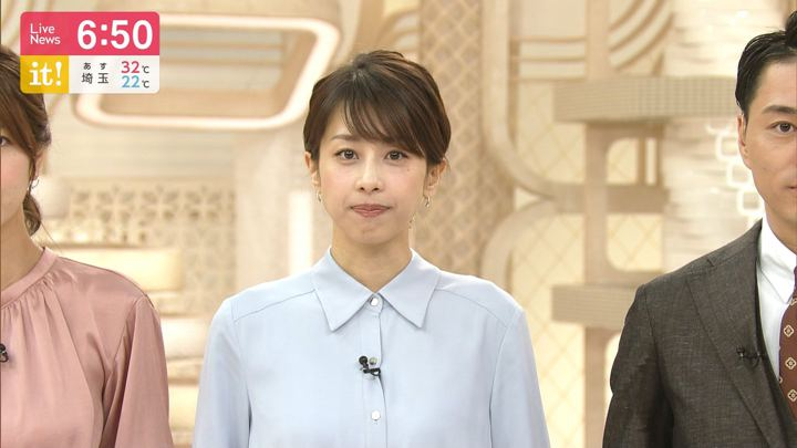 2019年10月04日加藤綾子の画像23枚目
