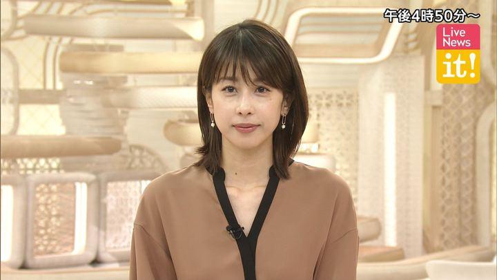 2019年10月07日加藤綾子の画像01枚目