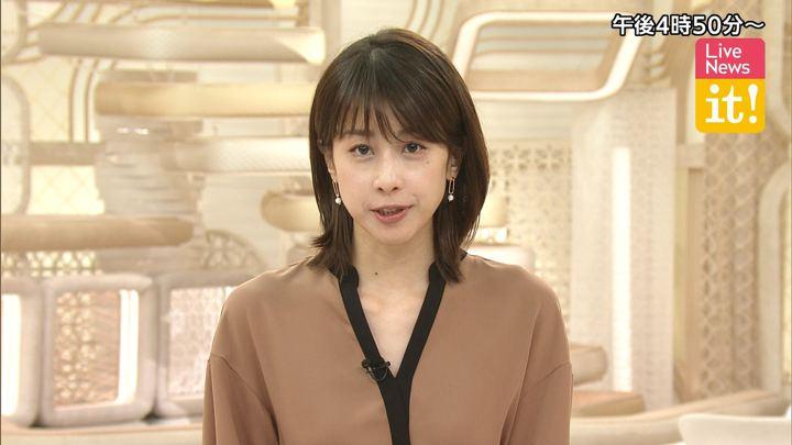 2019年10月07日加藤綾子の画像02枚目