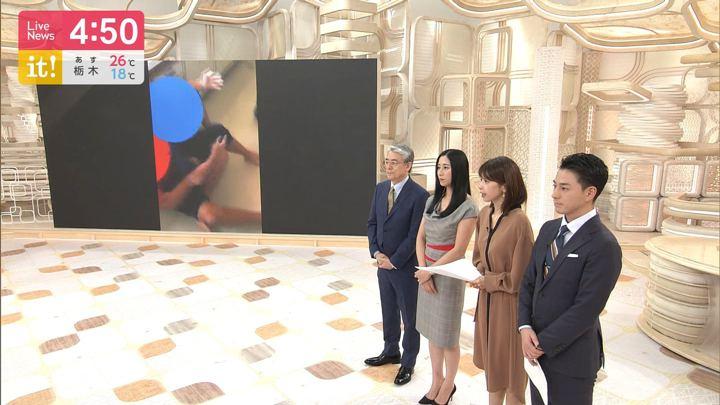 2019年10月07日加藤綾子の画像05枚目