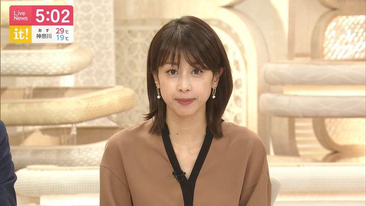 2019年10月07日加藤綾子の画像10枚目