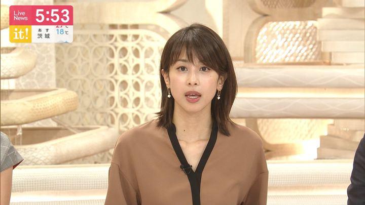 2019年10月07日加藤綾子の画像15枚目