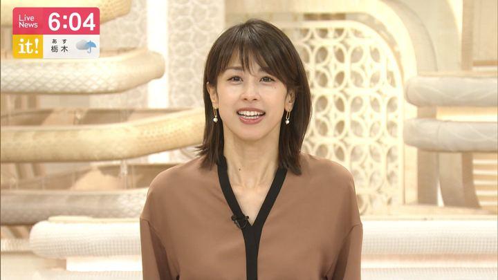 2019年10月07日加藤綾子の画像16枚目