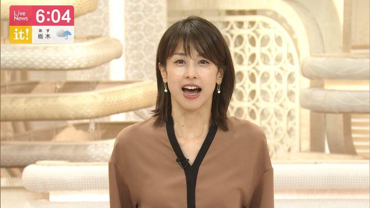 2019年10月07日加藤綾子の画像17枚目
