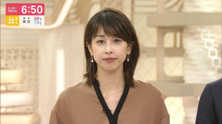 2019年10月07日加藤綾子の画像22枚目