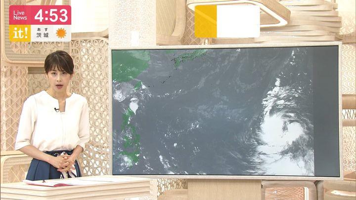 2019年10月08日加藤綾子の画像03枚目
