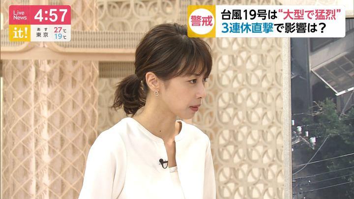 2019年10月08日加藤綾子の画像05枚目