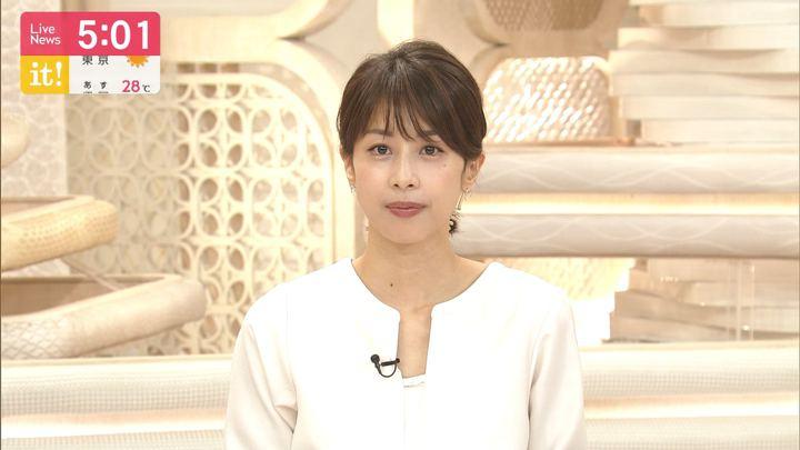 2019年10月08日加藤綾子の画像06枚目