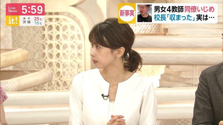 2019年10月08日加藤綾子の画像14枚目