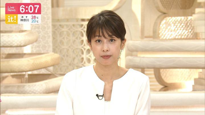 2019年10月08日加藤綾子の画像15枚目