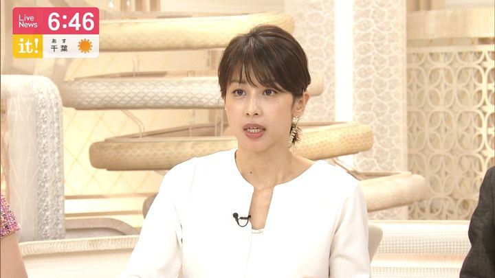 2019年10月08日加藤綾子の画像16枚目