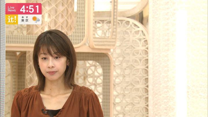 2019年10月09日加藤綾子の画像05枚目
