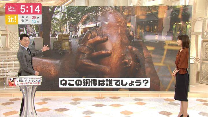 2019年10月09日加藤綾子の画像09枚目