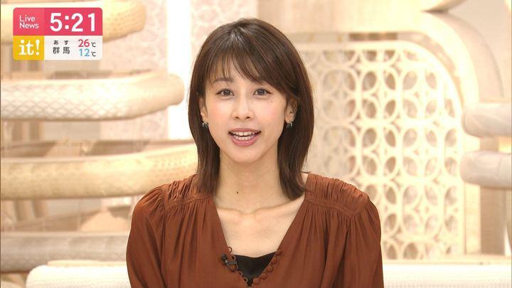 2019年10月09日加藤綾子の画像10枚目