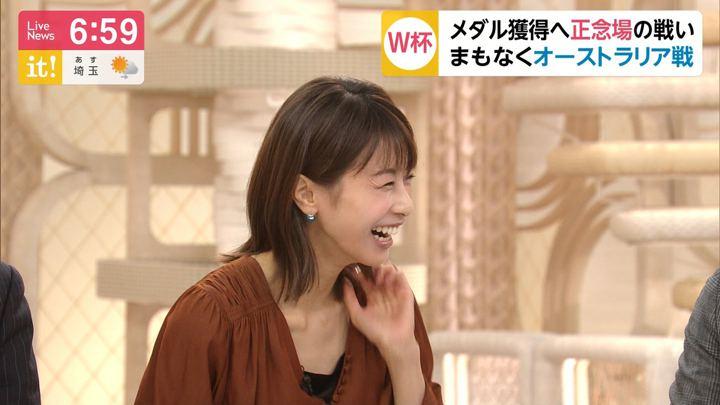 2019年10月09日加藤綾子の画像17枚目