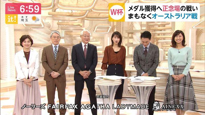 2019年10月09日加藤綾子の画像18枚目