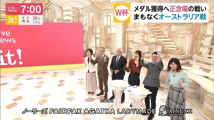 2019年10月09日加藤綾子の画像19枚目