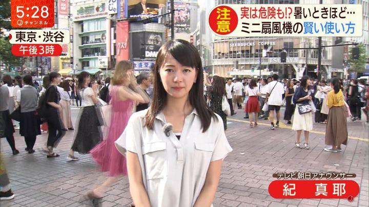 2019年09月02日紀真耶の画像01枚目