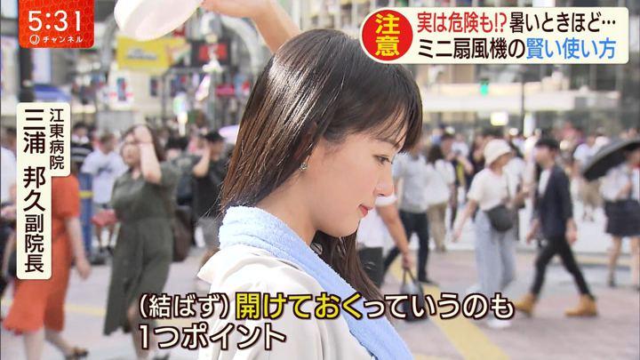2019年09月02日紀真耶の画像03枚目