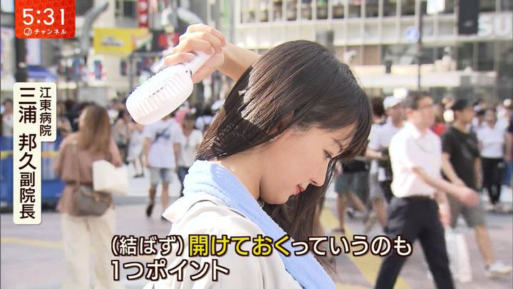 2019年09月02日紀真耶の画像04枚目