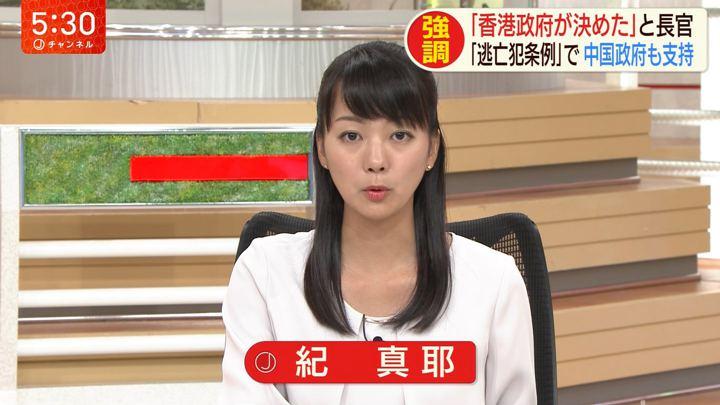 2019年09月05日紀真耶の画像02枚目